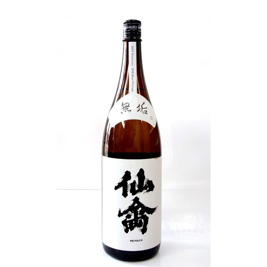 shiraiya-sake_10002809.jpg